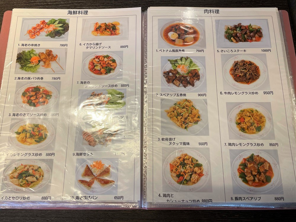 【愛知県碧南市】明るく広々とした店内☆小上がり席もあるベトナム料理店「LADO(ラード)」