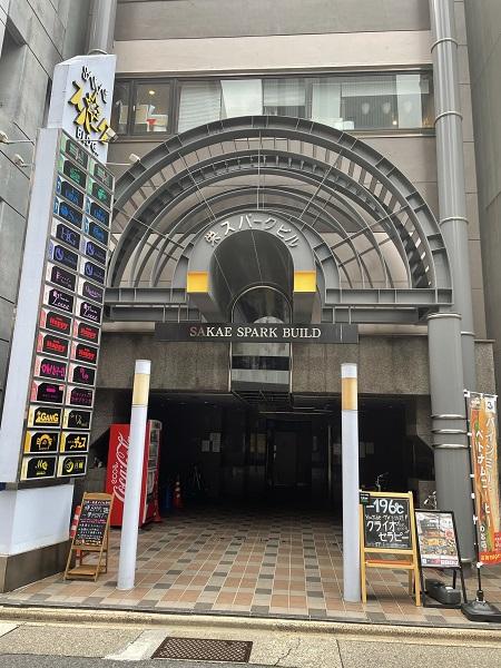 【名古屋市中区栄】ベトナムコーヒーとバインミーのお店「ベトナムカフェバオバオ」