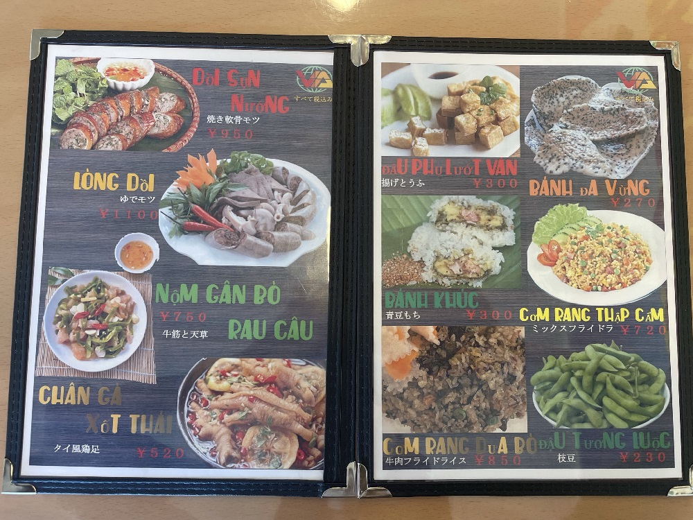 【愛知県岡崎市】1階はベトナム食材店、2階は食堂!「VIỆT Á QUÁN(ヴィエト・ア・クァン)」