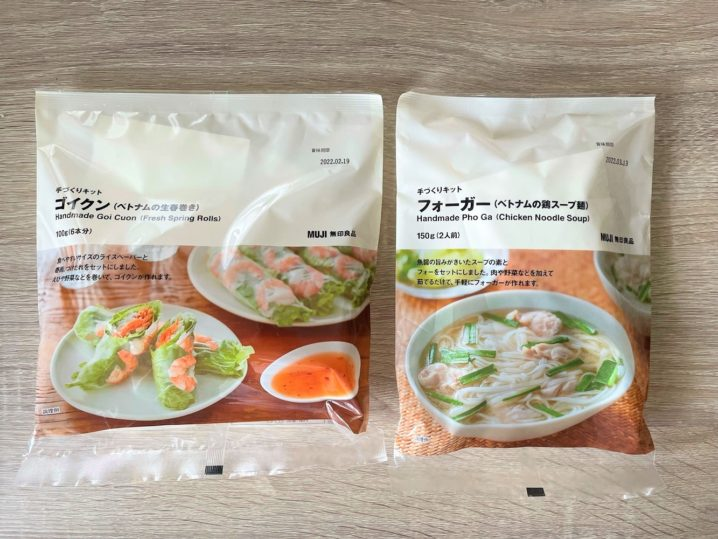 無印良品 フォーガーとゴイクン【日本で買えるベトナム食材36】