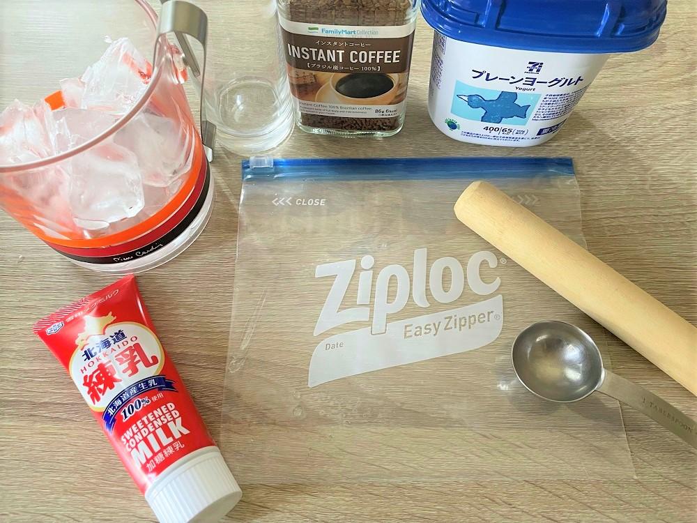 【レシピ付】インスタントコーヒーで作る☆スアチュアカフェ(ヨーグルトコーヒー)