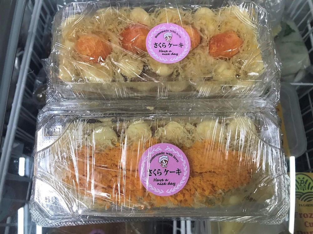 【名古屋市千種区】10月頃に食堂を併設予定!ベトナム食材店「Ri Mart」