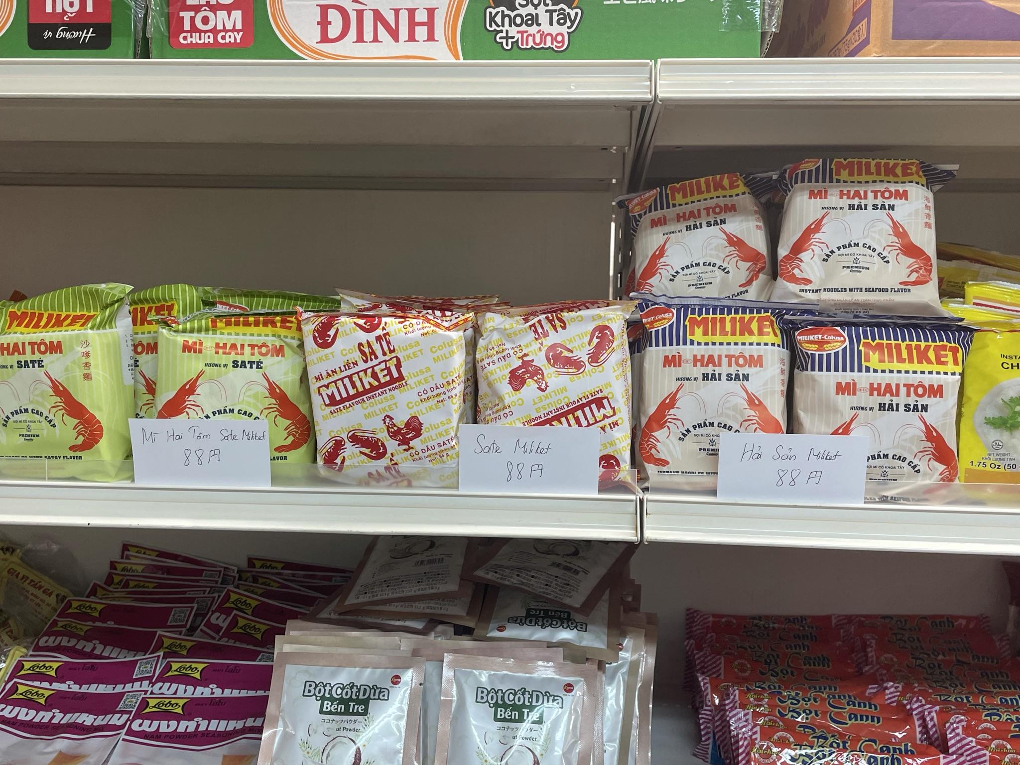 【名古屋市千種区】ベトナム食材店「IMAIKE FOODS」