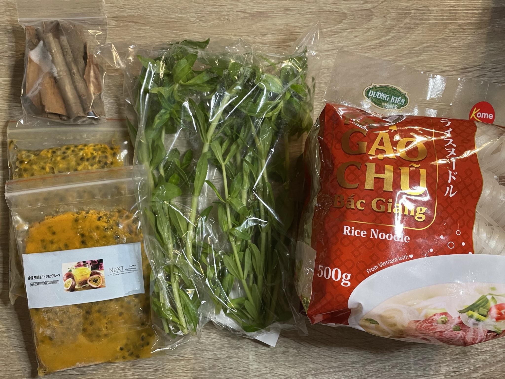 【愛知県大府市】ベトナム食材店「VINA MART」