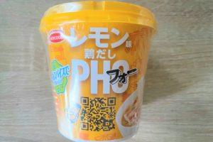 エースコック ハノイのおもてなし レモン味鶏だしフォー【日本で買えるベトナム食38】