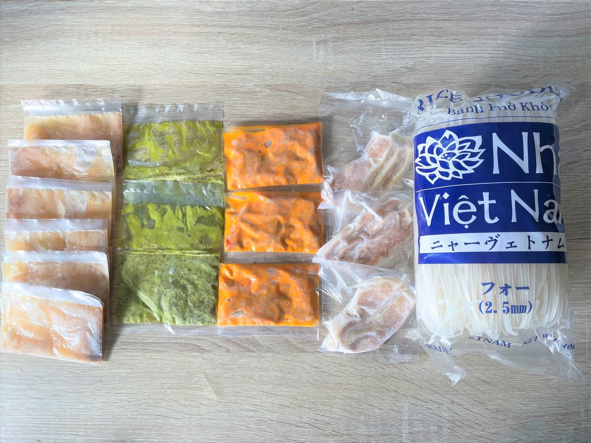 【通販】東京・恵比須のベトナム料理レストラン「ニャーヴェトナム【通販】東京・恵比須のベトナム料理レストラン「ニャーヴェトナム」のフォーセットを試してみました。」のフォーセットを試してみました。